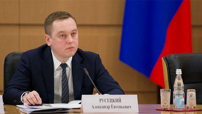 Глава антикоррупционного управления генпрокуратуры о взяточничестве в россии