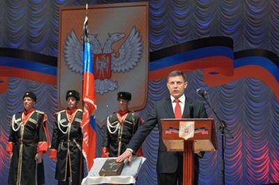 Глава днр заговорил о«новой единой украине» - «общество»