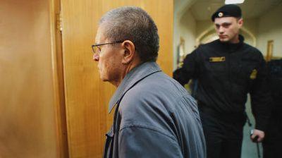Глава роснефти оказался в списке свидетелей по делу улюкаева