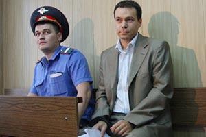 Глава sunrise сергей бобылев арестован