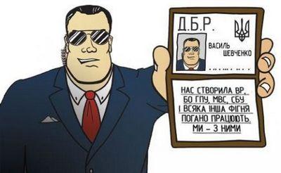 Главный военный прокурор украины раскритиковал закон огосбюро расследований - «общество»
