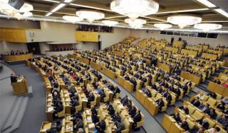Госдума рассмотрит три проекта амнистии