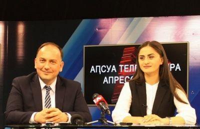 Граждане абхазии будут ездить вроссию повнутренним паспортам - «общество»
