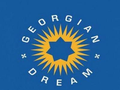 «Грузинская мечта» представила новых членов избирательного списка - «общество»