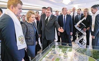 Губернатор потомский раскрыл цель встречи президентов россии и словении