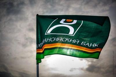 Ханты-мансийский банк наградил жителей курганской области – лауреатов премии сибирское богатство