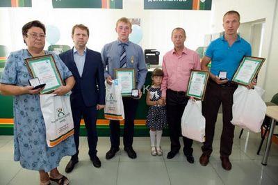 Ханты-мансийский банк наградит лауреатов премии сибирское богатство