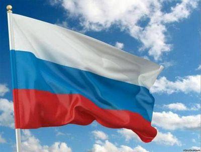 Ханты-мансийский банк отметил день россии