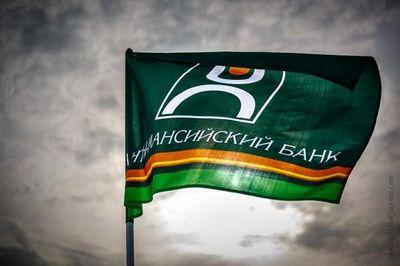 Ханты-мансийский банк вручил премии героям