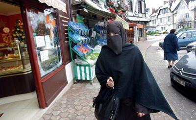 Холодная война и ислам - «наука»