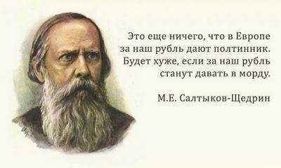 Холодный разум не понимает, что такое русский характер