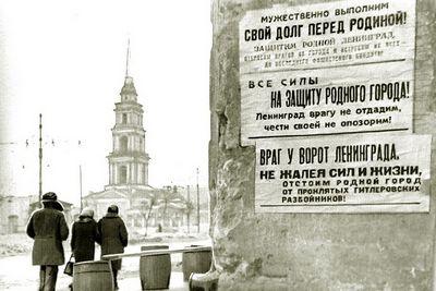 Их труд спасал ленинград и страну