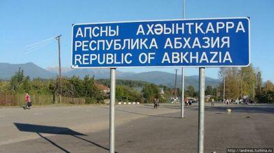 «Имитация похорон абхазии» или «попытки обнаружить предательство» - «общество»