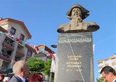 Имя известного казахского поэта суюнбая увековечено в турции