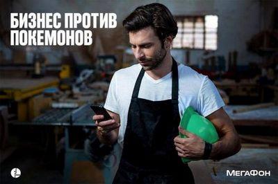 Интернет для дела: тюменцы не смогут играть на рабочих телефонах