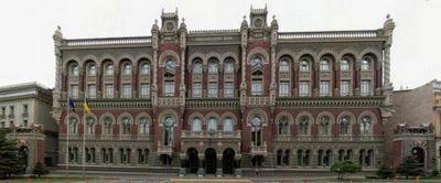Ис-экономика: итоги недели. украина разворачивается к реформам, отказывается от российского газа, вступает в ракетный альянс с польшей и другие хорошие новости - «общество»