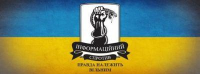 Ис-экономика: порошенко пообещал послам реформы. ес продлил санкции против рф. в украину потянулись инвестиции из европы в ответ на наш бойкот рф - «общество»