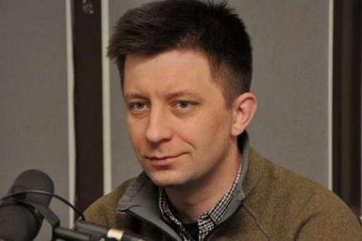 Испытание «дружбы» бандеровской украины ипольши— инициатива депутата дворчика - «общество»