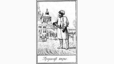 Историк кулинарии о шашлыке на завтрак и о том, чем питаются москвичи
