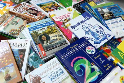 Издатели подают в суд на минобрнауки за невключение выпускаемых ими учебников в федеральный перечень