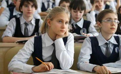 Известные тюменцы в рамках проекта онф расскажут школьникам удивительные факты о россии