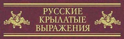 Янукович обнародовал свое обращение 2014 года к путину - «общество»