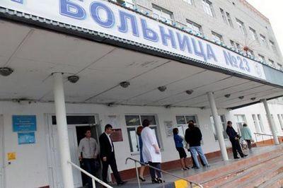 Эксперты онф оценили работу нескольких тюменских поликлиник и больниц