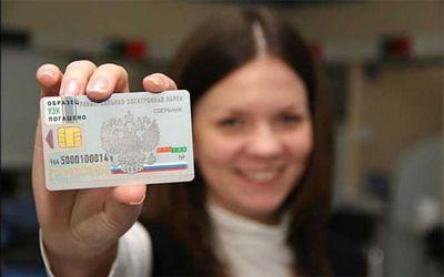 Электронные паспорта могут появиться у граждан россии уже в июле