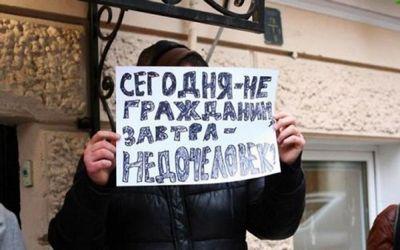 Эстония: «стокгольмский синдром» по-русски - «общество»