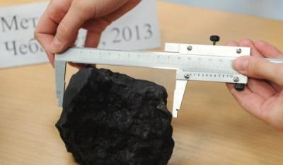 Это наш метеорит! и только наш