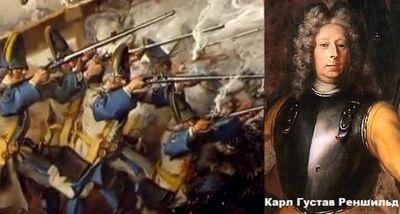 Этот день вистории: 13февраля 1706 года— битва при фрауштадте, убийство шведами русских пленных - «общество»