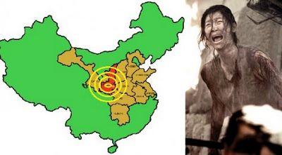 Этот день вистории: 1556 год— великое землетрясение цзяцзина - «общество»