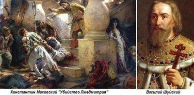 Этот день вистории: 17мая 1606 года— антипольское восстание вмоскве, гибель лжедмитрия i - «общество»