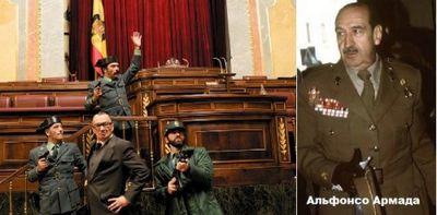 Этот день вистории: 23февраля 1981 года— «путч 23-f», провал военного переворота виспании - «общество»