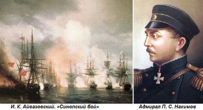 Этот день вистории: 30ноября 1853 года— синопское сражение — общество. новости, новости россии — eadaily - «общество»
