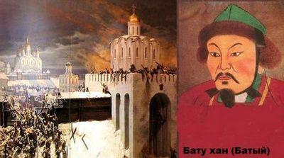 Этот день вистории: 7февраля 1238 года— взятие владимира батыем - «общество»