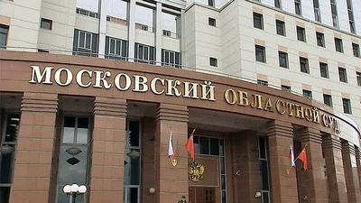 Юрий тихомиров осужден на 10 лет колонии строгого режима за убийство антифашиста ильи джапаридзе
