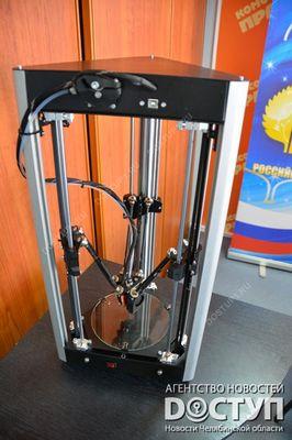 Южноуральских инвалидов приглашают научиться печати на 3d-принтере - «новости челябинска»
