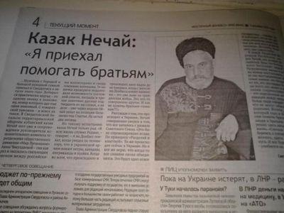 Как организация плотницкого мир луганщине поставляет войну в украину - «общество»