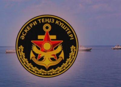 Как развивались военно-морские силы казахстана за годы независимости
