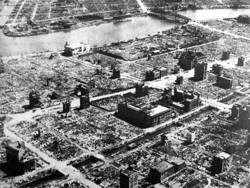 Как сша уничтожали город токио - «общество»