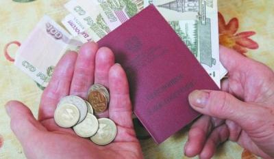 Калькулятор на сайте минтруда предсказал рост пенсий