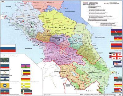 Кавказская игра в центре европы