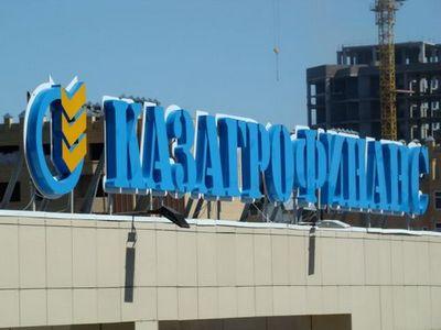 «Казагрофинанс» разместил внутренние облигации для широкого круга инвесторов