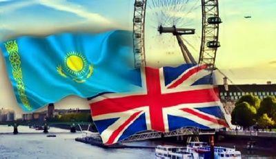 Казахстанско-британским отношениям исполнилось 25 лет