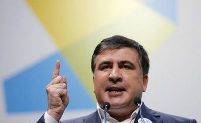 Киев пытается справиться с повсеместной коррупцией - «наука»