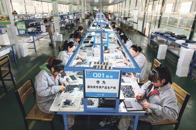 Китай запустит пилотную программу по трудоустройству иностранцев - «общество»
