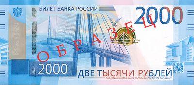 Код россии