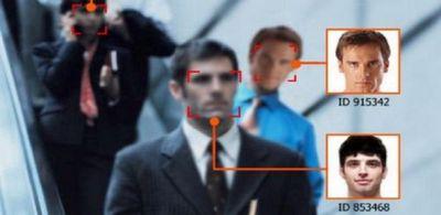 Когда в тюмени система видеонаблюдения будет узнавать нарушителей по лицам?