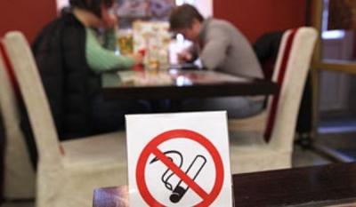 Кого и как накажут за курение